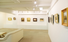 previous exhibition